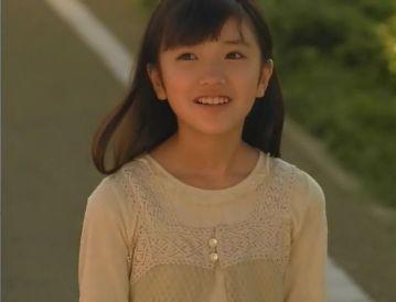 Karenmiyama