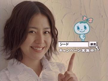 Masami_nagasawa