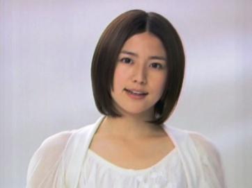 Masaminagasawa