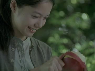 Aoi_miyazaki