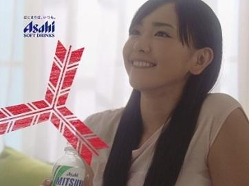 Yui_aragaki