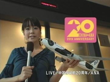 Kyoko_uchida