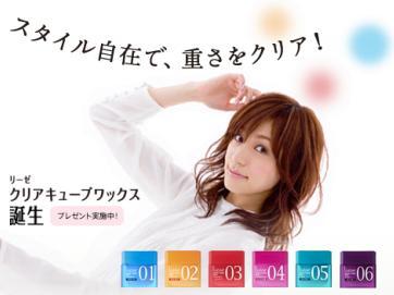 Eriko_kumazawa_2