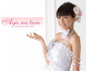 Ayana_sakai