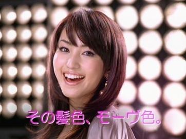 Mikiarimura