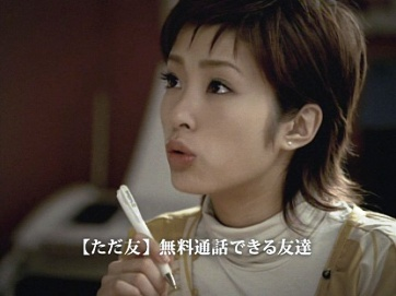 http://pi-po110.cocolog-nifty.com/photos/uncategorized/2007/11/02/ueto_aya.jpg