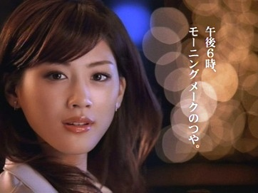 Ayaseharuka