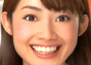 Mikahijii