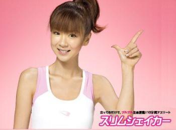 Aki_hoshino_1